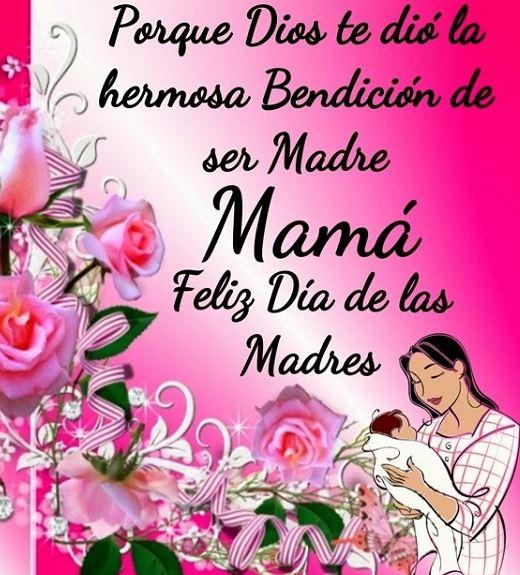 Frases para agradecer a dios por mi mama
